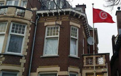 Coronavirus : Fermeture de l'ambassade de Tunisie à La Haye suite à la contamination de l'un de ses employés