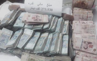 Blanchiment d'argent : Saisie de 273.000 dinars et arrestation de deux contrebandiers à Tebourba