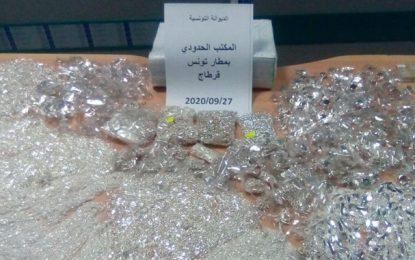 Tunis-Carthage : Deux agents de l'aéroport arrêtés en possession de 31,4 kg de bijoux en argent