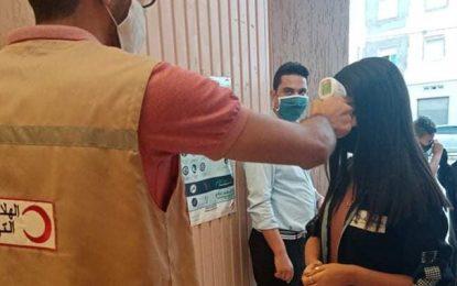 Coronavirus : Cours suspendus à l'école primaire El-Manar 2 après la contamination de 3 élèves