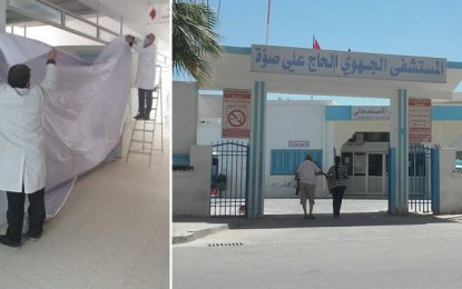 Coronavirus: Fermeture de deux services à l'hôpital Haj Ali Soua à Ksar Hellal
