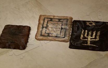 Ariana : Saisie de manuscrits archéologiques en hébreu