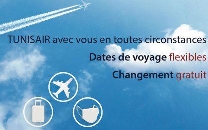 Tunisair : Jusqu'au 31 décembre, les dates des voyages sont modifiables sans pénalités