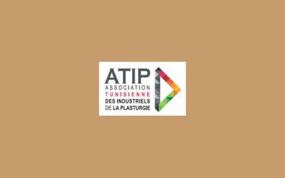 PLF 2021 : L'ATIP contre la hausse de l'IS à 18% pour les sociétés totalement exportatrices