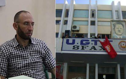 Affaire Affes : Libération des dirigeants de l'Union régionale du travail de Sfax