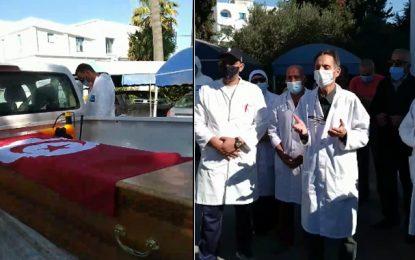 Hôpital Charles-Nicolle de Tunis : Hommage à Amel Lachhab, l'infirmière décédée du coronavirus  (Vidéo)