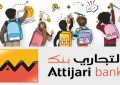 Attijari bank équipe des écoles primaires à Mahdia