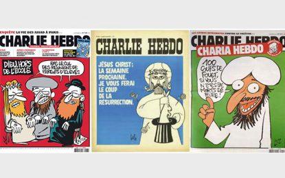 Les musulmans et la tradition antireligieuse française