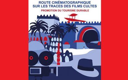 Tunisie : le cinéma au service de la promotion du tourisme durable