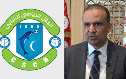 Affaire CS Chebbien – FTF : Wadie Jary comparaît devant la commission de discipline