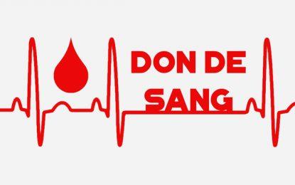 Coronavirus : Le bureau du CROM de Tunis lance un appel au don du sang pour Dr Hafedh Landolsi