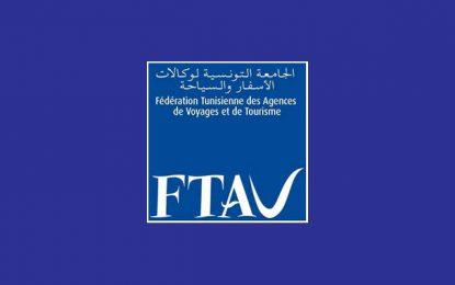 La FTAV condamne fermement l'interception à Sfax de 25 bus d'une agence de voyages privée