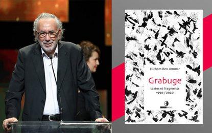 Le cinéaste Hichem Ben Ammar publie un nouveau recueil de poésie «Grabuge»