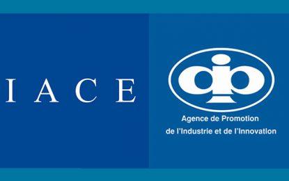 Les PME tunisiennes face à la 2e vague de la Covid-19