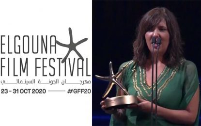El Gouna Film Festival : «L'homme qui a vendu sa peau» de Kaouther Ben Hania remporte le prix du meilleur film arabe