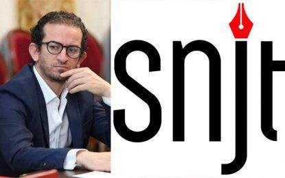 Syndicat des journalistes : Khlifi induit l'opinion publique en erreur