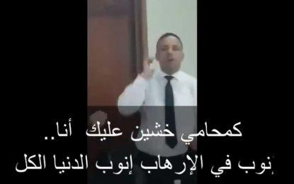Agression de Moussi par Makhlouf : L'AFTD condamne «ce nouvel épisode de la série de violences politiques contre les femmes»