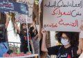 Rassemblement au Bardo : «Non à la présence, à l'Assemblée, d'un député accusé de harcèlement sexuel» (Photos)