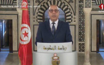 Tunisie : Mechichi annonce le travail en séance unique et autres mesures pour lutter contre le coronavirus