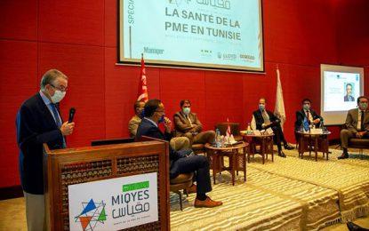 Les conditions de relance de l'activité des PME en Tunisie selon l'enquête de Miqyes
