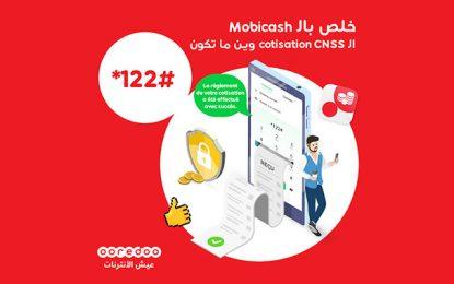 Les clients Ooredoo peuvent payer leurs cotisations CNSS à travers le service Mobicash