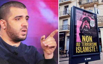 Le député Rached Khiari s'en prend aux «bâtards de la France»