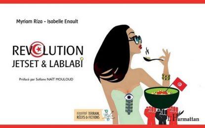 ''Révolution, jetset & lablabi'' : La Tunisie loin des cartes postales