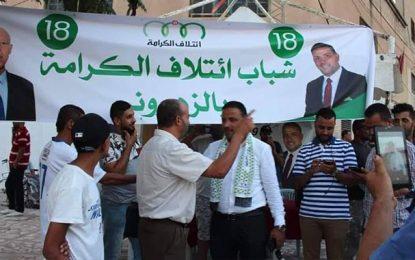 Makhlouf : «Si Saïed ne promulgue pas les lois adoptés par l'Assemblée, nous le destituerons» (Vidéo)