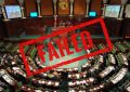 La Tunisie entre défaillance de l'Etat et faillite économique