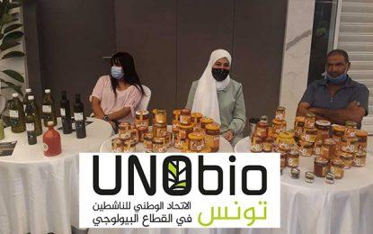 Vers la création d'une plateforme digitale pour les professionnels du bio en Tunisie