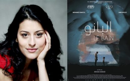 Anissa Daoud présentera son nouveau film dans deux festivals internationaux