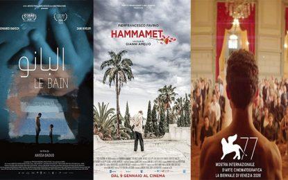 Cinéma : La Tunisie sous les feux de la rampe au Festival français Ciné-Med