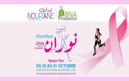 Marathon Nourane contre le cancer du sein : Transformer les kilomètres en dons
