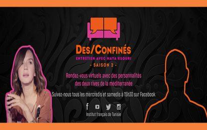 IFT : Un programme numérique pour pallier le vide culturel