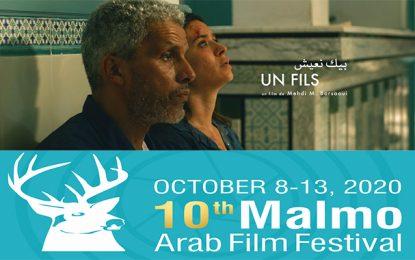 Le film tunisien «Un fils» remporte le Prix du meilleur film au Festival du film arabe de Malmö