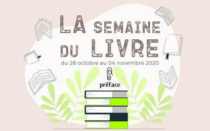 Le centre culturel Préface organise La Semaine du Livre à Sousse