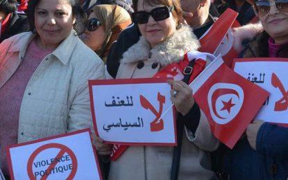 Les députées du PDL en sit-in à l'Assemblée pour dénoncer les violences politiques contre les femmes