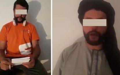 Tunisie : Arrestation d'un suspect lié au groupe terroriste ayant revendiqué l'attaque de Nice