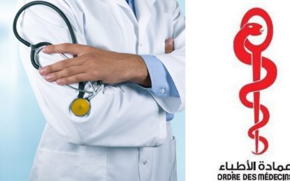 Le Bardo : Dr Mahmoud Ben Arfa succombe au coronavirus