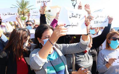Décret-loi 116 : Retiré par Mechichi, le projet de loi de l'ancien gouvernement sera de nouveau soumis par Attayar