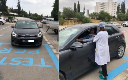 Tunisie : La clinique Taoufik met en place un drive test Covid-19