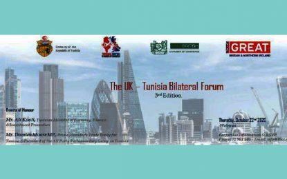 Le e-Forum tuniso-britannique sur le commerce et l'investissement à Londres