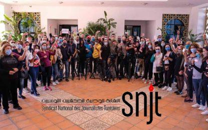 Liberté de la presse en danger : Le Syndicat des journalistes annonce un sit-in au siège du gouvernement à la Kasbah