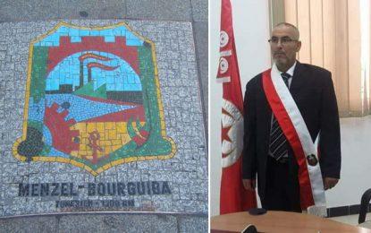 Coronavirus : Fermeture de la municipalité de Menzel Bourguiba après la contamination du maire