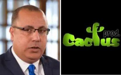 Nominations à la tête de Cactus Prod : Les syndicats dénoncent des choix «suspects et parachutés» de Hichem Mechichi