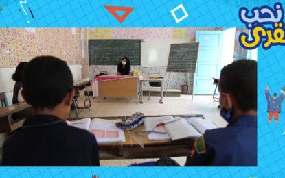 «Nheb Nakra» : La nouvelle action de solidarité de Tunisie Telecom en faveur des élèves des régions défavorisées