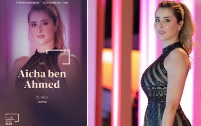 Aïcha Ben Ahmed membre du jury du Festival maghrébin du film d'Oujda