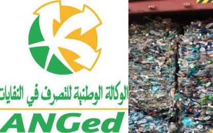 Tunisie : Limogeage du directeur général de l'Agence nationale de gestion des déchets