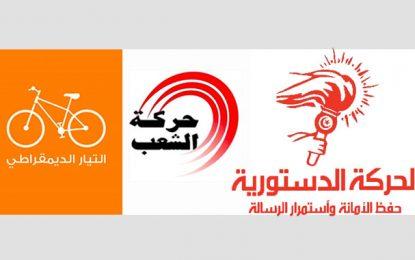 Attayar, Echaab et le PDL : un vrai faux malentendu