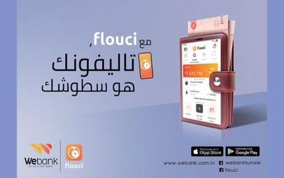 Attijari bank lance un nouveau service de paiement mobile et d'ouverture de compte